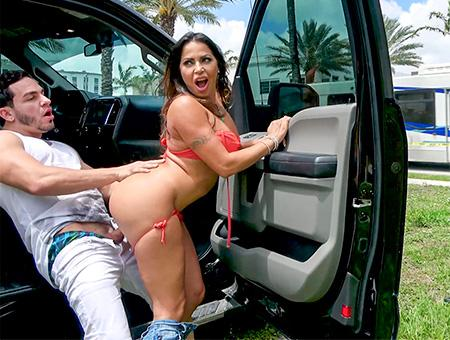 Public Bang – Julianna Vega