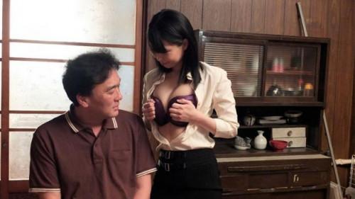 Japan HDV – Mikan Kururugi