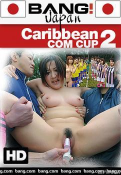 Caribbeancom Cup 2
