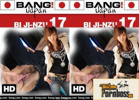 Bi Ji Nzu # 17